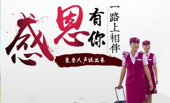 轨道交通运输学校(甘肃)崆峒校区地址